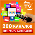 kartina tv - center