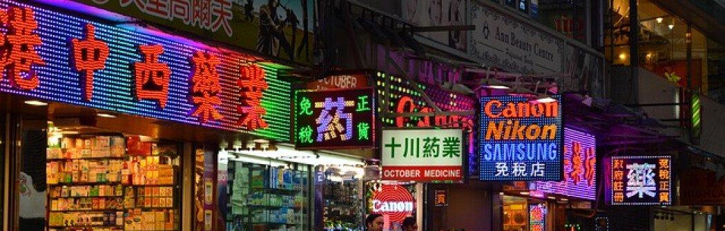 300000 канадских граждан, живущих в Гонконге, скоро могут навсегда переехать в Канаду