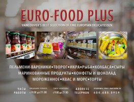 Магазин продуктов EuroFood Plus