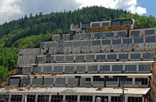 Музей золотых горных происхождений Британской Колумбии