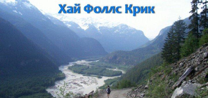 /place/high-falls-krik-720x340.jpg