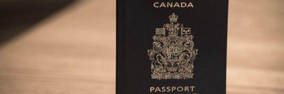Экзамен на канадское гражданство