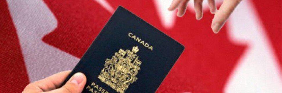 Как получить гражданство Канады