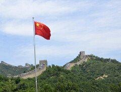 Посольство Китая настоятельно просит Канаду прекратить вмешиваться в дела Гонконга