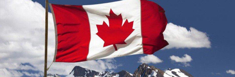 Пилотная атлантическая программа иммиграции в Канаду