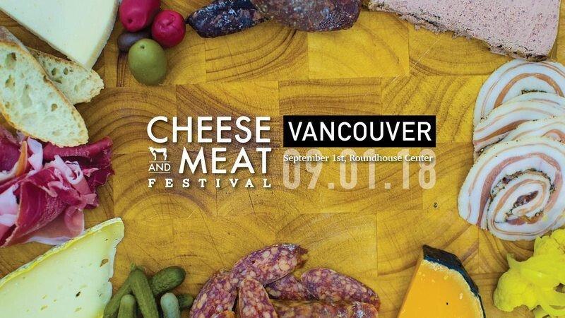 Ванкуверский сырно-мясной фестиваль