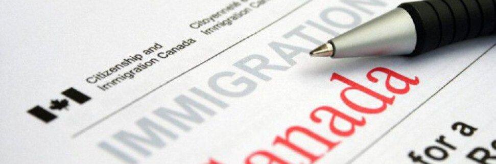 иммиграционная махинация в Канаде
