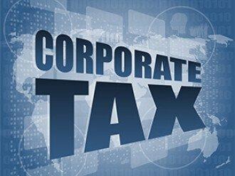 Подготовка и планирование налогов для вашего бизнеса. Корпоративный бухгалтер