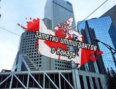Заметки иммигрантов о Канаде: Жаннур Алиев - инженер - энергетик (Калгари)