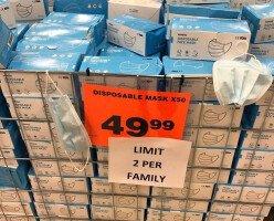 Компания Canadian Tire продаёт медицинские маски за фантастические $50 за коробку