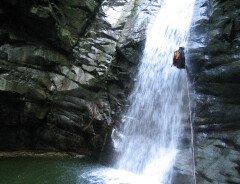 Водопады Сайпресс (Cypress Falls)