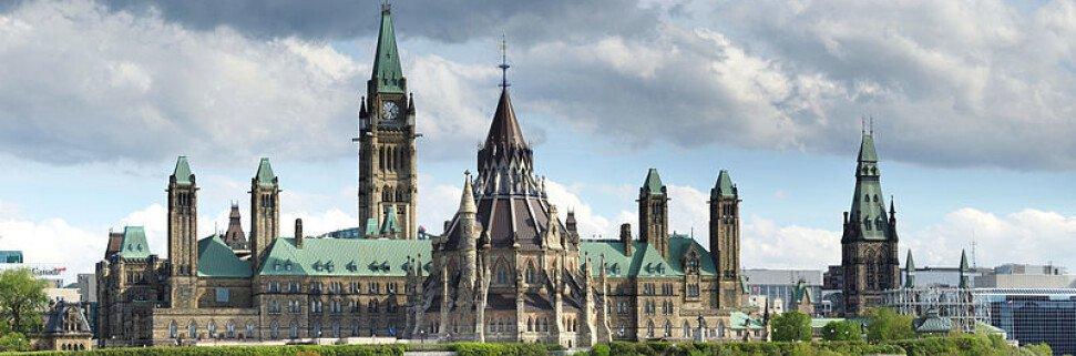 Столица канады