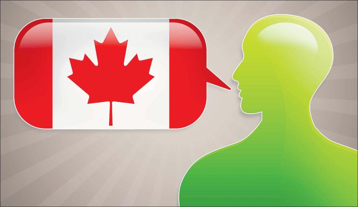 Канада официальные языки самая дешевая недвижимость в дубае
