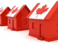 В Канаде перестали расти цены на дома