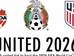 Канада - главный фаворит за право проведения ЧМ по футболу в 2026 году