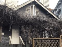 В центре Ванкувера продаётся 96-летний дом за $7 миллионов