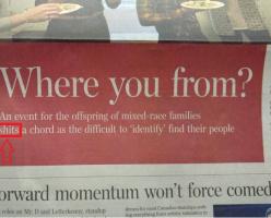 Опечатка, которую уже называют заголовком года в крупнейшей канадской газете