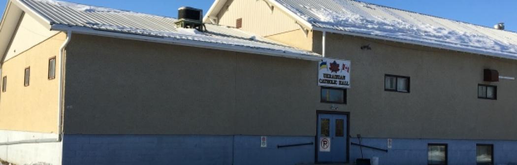 В Канаде из украинской церкви украли вареники