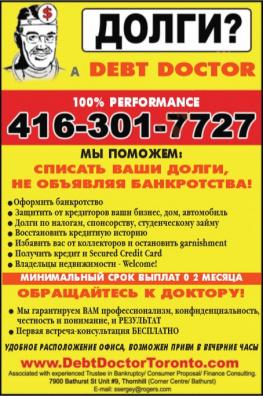 A Debt Doctor