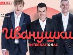 """Концерт группы """"Иванушки International"""" в Ванкувере!"""