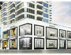 Открытие дома моды PRADA в Ванкувере