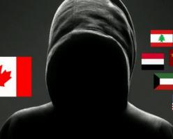 Трюдо даёт террористу гражданство