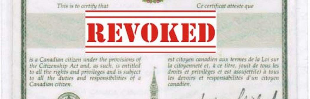 Смягчены правила аннулирования канадского гражданства