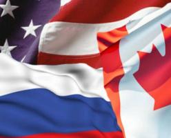 Министр иностранных дел Канады Трампу: санкции против России нужно продолжать