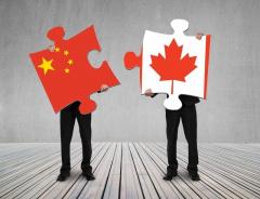 Жители Китая смогут покупать недвижимость в Канаде онлайн