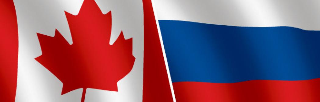 Об отношении к русским в Канаде