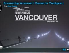 Обворожительный Ванкувер (ВИДЕО)