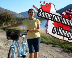 Заметки иммигрантов о Канаде: Евгения Лиферович - медсестра (Трейл, Британская Колумбия)