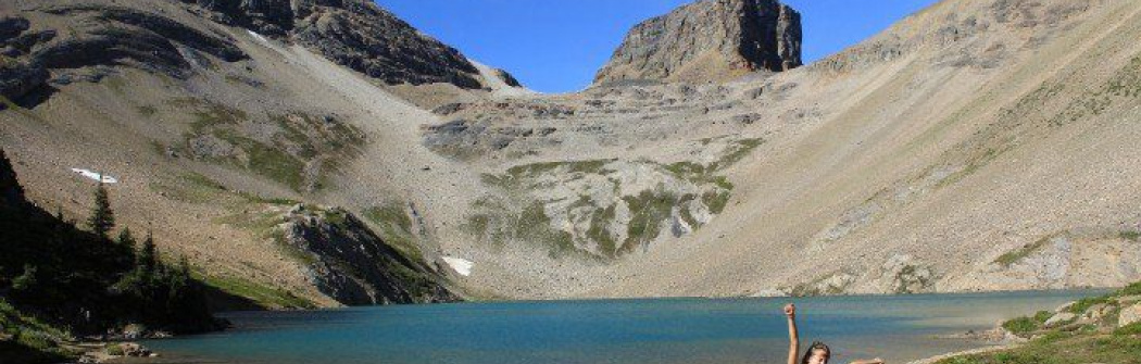 Путь на Hamilton lake