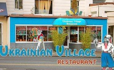 ukr_village