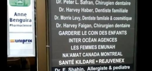 Медицина в Монреале