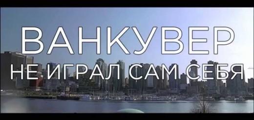 Фото youtube.com