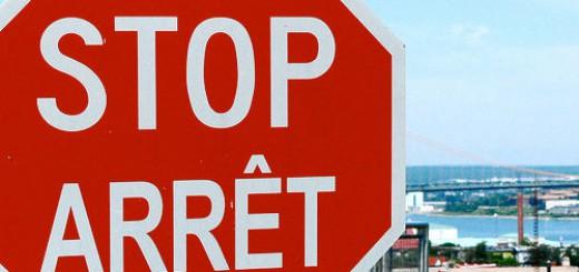 Дорожные знаки в Канаде