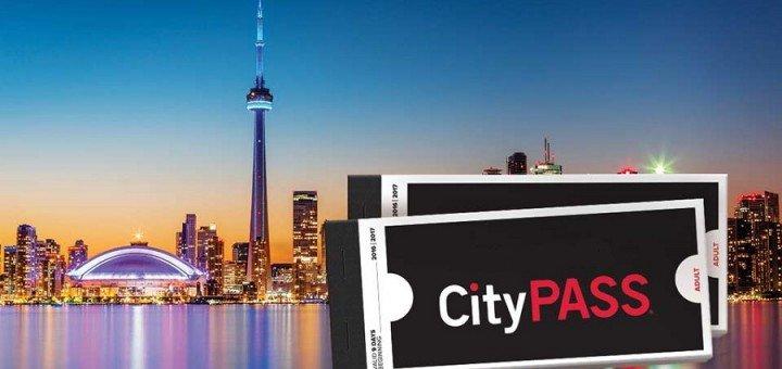 Выгодно ли покупать CityPASS