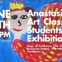 Открыте выставки детских творческих работ, студентов  Anastasia's Art Classes