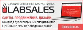 http://labsales.ru